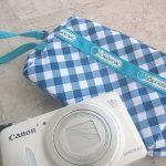 Enter to win this cool Canon PowerShot!